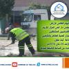 مجلس دار الحي  المزار يكرّم الأعوان العرضيين المشتغلين بقطاع النظافة بحي المزار قصبة الطاهر.