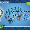 جماعة أيت ملول تدرج  دعم  ذوي الإحتياجات الخاصّة في إعلان طلب دعم مشاريع الجمعيات لسنة 2016.