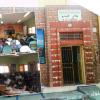 دار الحي أسايس أزرو تستقبل مجموعة من التلاميذ المقبلين على الإمتحانات