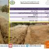 إنطلاق أشغال تهيئة حديقة الأطفال بحي المغرب العربي بأيت ملول