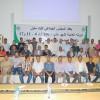 المجلس الجماعي لأيت ملول يصادق على برنامج عمل الجماعة 2017-2022