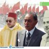 تهنئة بمناسبة ذكرى المسيرة الخضراء