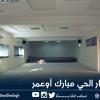 أشغال التهيئة بدار الحي مبارك أوعمر مستمرة من أجل فضاء أنسب للأنشطة الثقافية والإجتماعية..