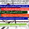 PROGRAMME DE LA PRESTATION ARCHITECTURALES N ° :01/2018/car/indh/cam