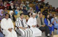 إفطار جماعي وتوزيع كسوة العيد، على شرف الأيتام والأرامل بالقطب الجامعي أيت ملول