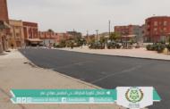 أشغال تقوية الطرق بحي أسايس مولاي عمر