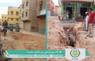 معاينة اشغال تمديد شبكة التطهير الصّحي بحي عدي ازرو.