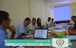 إجتماع لجنة  طلبات العروض من أجل صفقات
