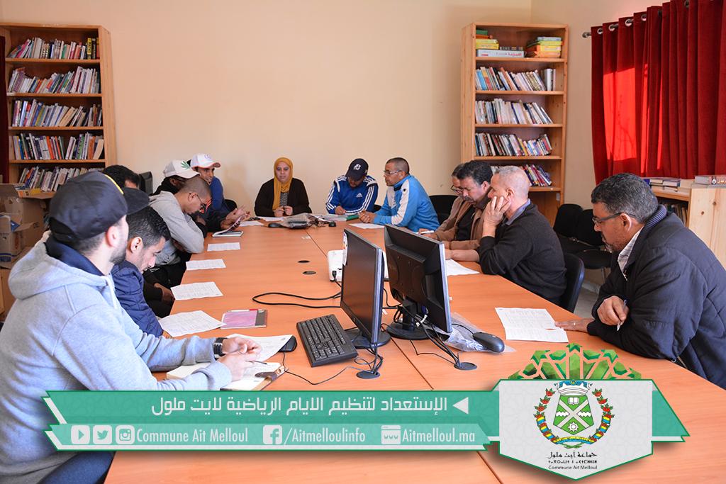 المجلس يعقد لقاء تحضيريا مع الجمعيات الرياضية بالمدينة إستعدادا