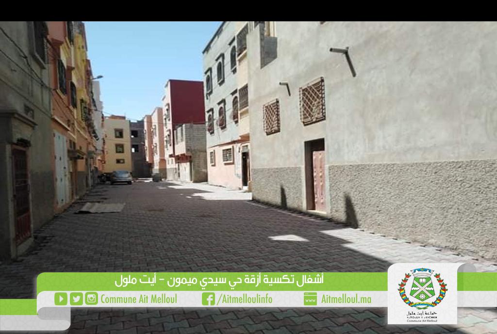 استمرار أشغال تكسية أزقة حي سيدي ميمون بPavé