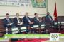رئيس المجلس يشارك في مؤتمر LACAPE البيئي بأكَادير