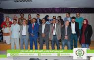 إنطلاق فعاليات الأسبوع الثقافي بثانونية الإمام مالك بأيت ملول