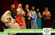 المجلس يحتفي بعدد من الفعاليات النسائية بالمدينة بمناسبة اليوم العالمي للمرأة