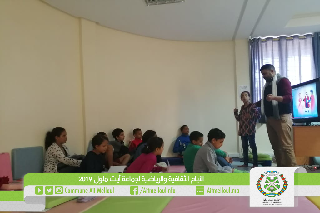 ورشة الحكاية لفائدة الأطفال رواد المكتبة الوسائطية بالمركز الثقافي في إطار الأيام الرياضية والثقافية للجماعة