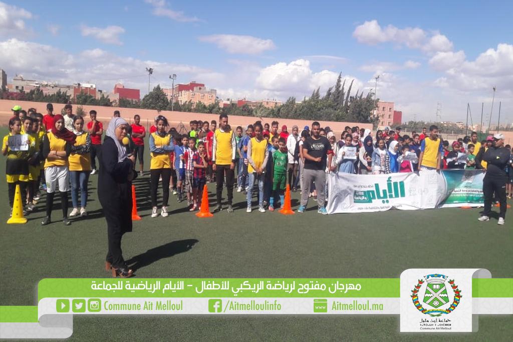 مهرجان مفتوح للأطفال في رياضة الريكبي بمناسبة الأيام الرياضية للجماعة