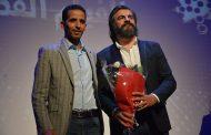إختتام فعاليات مهرجان سوس الدولي للفيلم القصير بأيت ملول بتتويج الأفلام الفائزة
