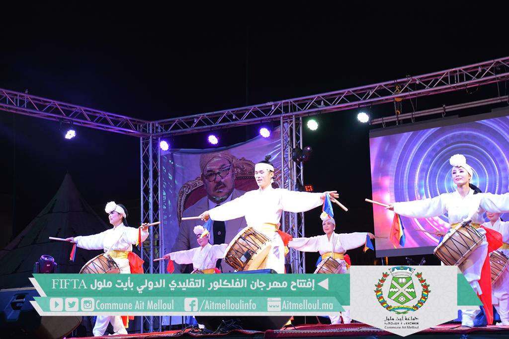 إفتتاح منصة مهرجان الفلكلور التقليدي الدولي FIFTA بأيت ملول