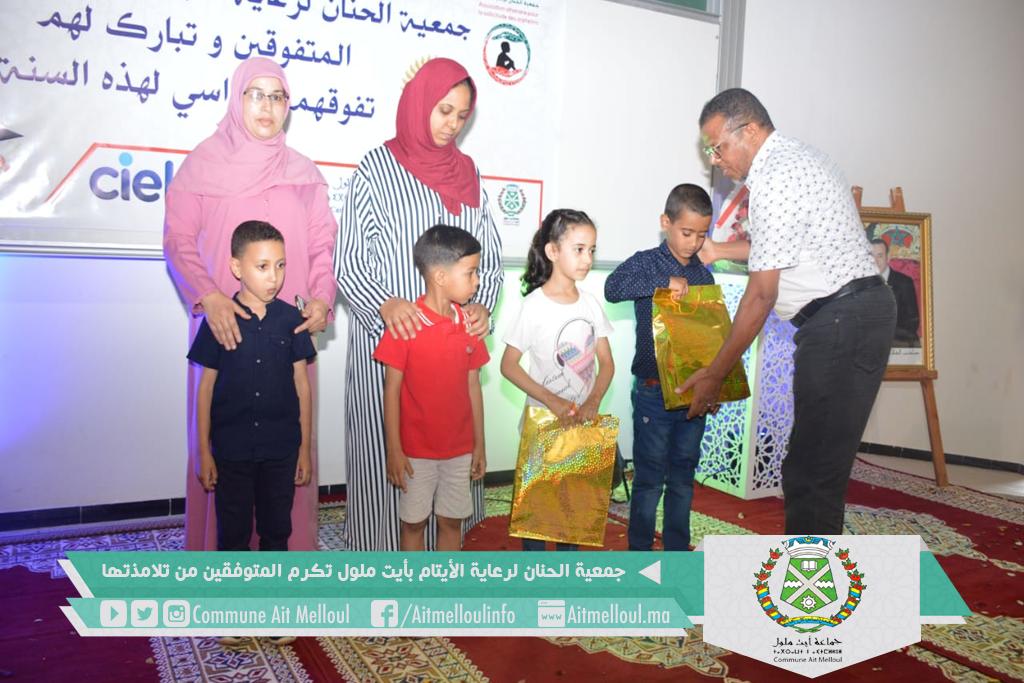 جمعية الحنان لرعاية الأيتام بأزرو تكريم المتفوقين من تلامذتها