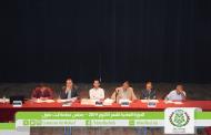 المجلس الجماعي لأيت ملول يفتتح أشغال دورته العادية لشهر أكتوبر 2019.