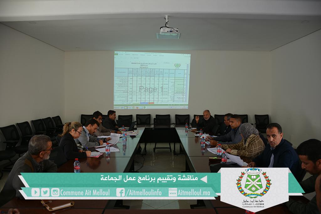 إجتماع تواصلي لمدارسة تقرير تقييم وتنفيد برنامج عمل الجماعة برسم سنة 2019