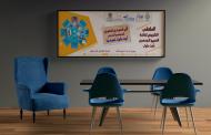 الملتقى التكويني لفائدة النسيج الجمعوي بأيت ملول يومي 14 و 15 دجنبر 2019 بالمركز الثقافي لأيت ملول