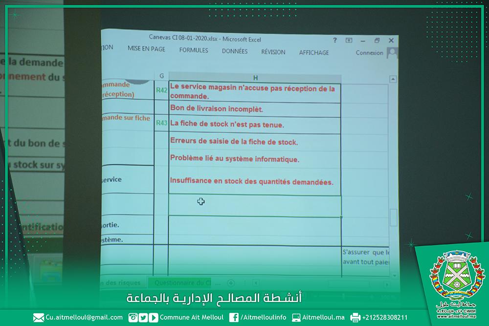 مكتب الإفتحاص الداخلي بالجماعة يواكب عدد من المصالح والمكاتب الإدارية بالجماعة في إطار برنامج 40 جماعة لوزارة الداخلية