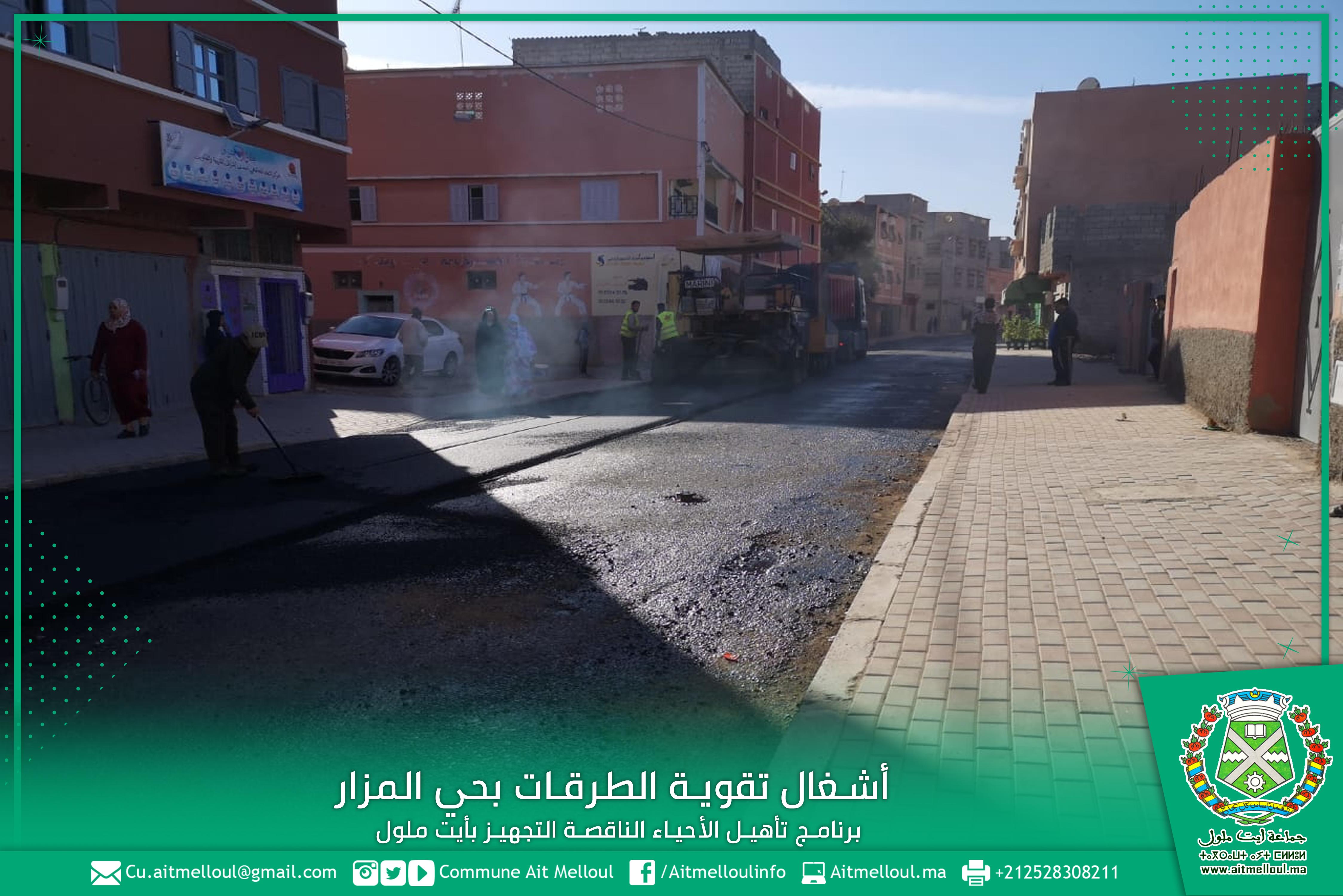 عبدالعالي أزنكض نائب رئيس المجلس في تتبع لأشغال تقوية الطرقات بحي المزار