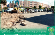 إنطلاق أشغال تهيئة ساحة سيارات الأجرة بحي الفتح بأيت ملول