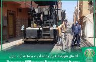 إستمرار أشغال تقوية عدد من طرقات مركز المدينة