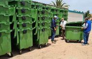 """جماعة أيت ملول : بدء تنفيد طلب العروض رقم 05/2020/ت/ج.ام  والمتلعق بـ"""" إقتناء حاويات للنفايات"""""""