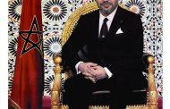 جماعة أيت ملول ومكوّناتها وساكنة المدينة، تهنئ صاحب الجلالة الملك محمد السادس، حفظه الله، على نجاح العملية الجراحية التي أجريت لجلالته يومه الأحد 14 يونيو 2020، بمصحة القصر الملكي بالرباط.