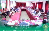 جماعة أيت ملول - المجلس يعقد دورة أكتوبر 2020 ويناقش النقط المدرجة في جدول أعماله