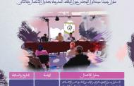 جماعة أيت ملول - المجلس يعقد دورة إستثنائية يوم الأربعاء 30 دجنبر 2020 للتداول والمصادقة  على النقط التالية