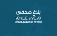 بلاغ صحفي ⴰⵙⵉⵡE ⴰⵏⵖⵎⴰⵙ - المجلس الجماعي لأيت ملول يعقد الجلسة التالثة لدورة أكتوبر 2021 للتداول في مشروع ميزانية 2022