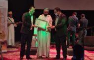 حضور رئيس جماعة أيت ملول لحفل إفتتاح المهرجان الوطني لفن الروايس في دورته التاسعة بمدينة أيت ملول