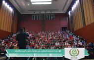 300 طالب وطالبة يحضرون أشغال الدورة التكوينية لجماعة أيت ملول الخاصة بمهن التربية والتعليم