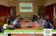 الجماعة تحتضن إجتماعا تواصليا مع ممثلي الجمعيات الحرفية حول إنجاز قطب المهن والكفاءات بأيت ملول.