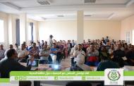 المجلس ينظم لقاء تواصليا حول نظافة المدينة مع ممثلي جمعيات المجتمع المدني