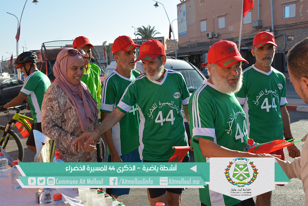 سباق التحدي للمشاركين في المسيرة الخضراء إحتفاءً بالذكرى