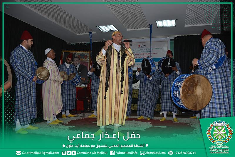 حفل إعذار جماعي بهيج تشرف عليه جمعية الأمل النسائية بتنسيق مع جماعة أيت ملول