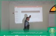جماعة أيت ملول  تحتضن ورشة تفاعلية حول الميزانية المستجيبة للنوع الاجتماعي