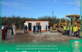 إنطلاق أشغال التقوية والتوسيع للطريق الرئيسي لحي أزرو في إطار سياسة المدينة بجماعة أيت ملول