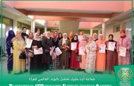 جماعة أيت ملول تحتفل بالأعوان العرضيات بالجماعة بمناسبة اليوم العالمي للمرأة