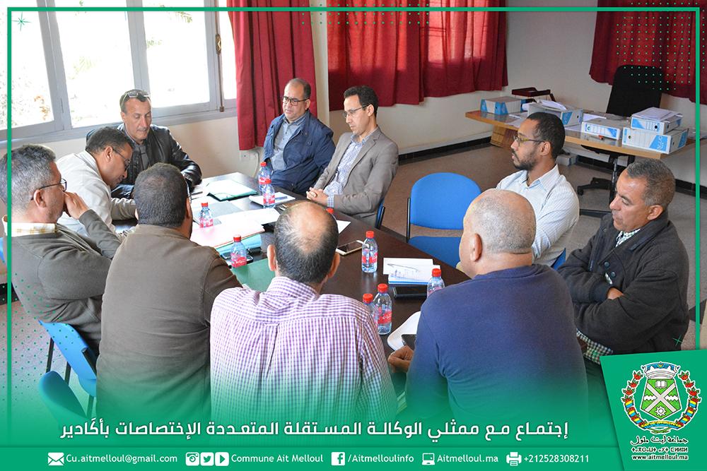 ممثل الجماعة لدى الوكالة يعقد إجتماعاً لتدارس قضايا الماء الصالح للشرب وتطهير السائل بأيت ملول