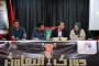 جمعية الشؤون الإجتماعية لموظفي جماعة أيت ملول - إفتتاح دوري التعاون في نسخته الرابعة