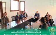 جماعة أيت ملول - تقييم برنامج عمل الجماعة السنوي محور إجتماع للجان الدائمة بالمجلس