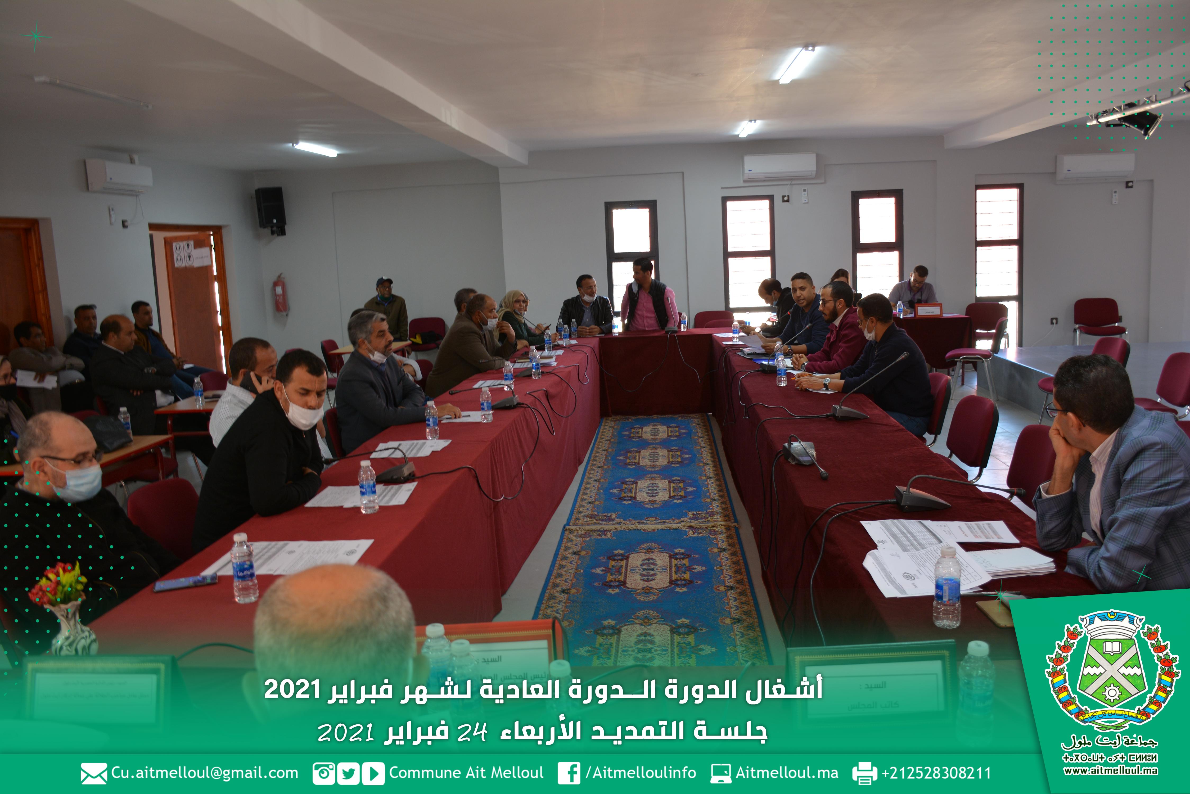 جماعة أيت ملول - المجلس يعقد جلسة التمديد ويصادق على النقط المدرجة في الجلسة