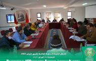 جماعة أيت ملول - المجلس يعقد الـدورة العادية لشهر فبراير 2021