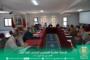 جماعة أيت ملول - المجلس يعقد دورته العادية لشهر ماي 2021 ويصادق على النقط التالية