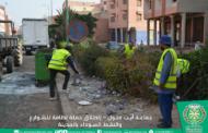 جماعة أيت ملول - إنطلاق حملة نظافة للشوارع والنقط السوداء بالمدينة